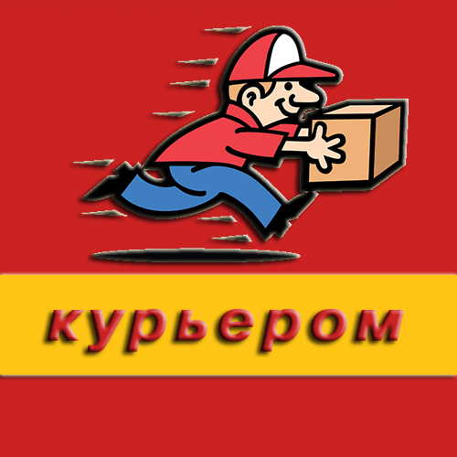 http://www.rodovich.org/delivery/courier/